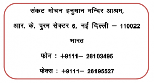 VHP Address