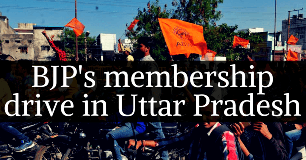 BJP's Membership Drive Monitering By RSS, ABVP Men