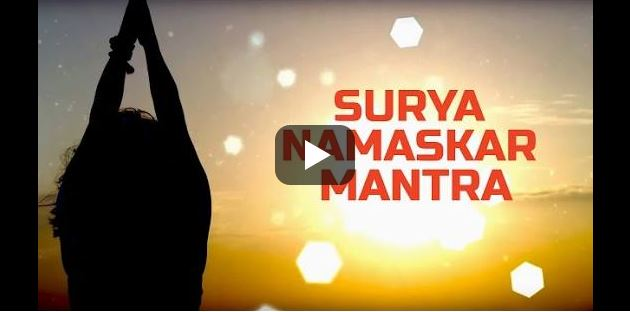 Suryanamaskar Mantra Youtube Video