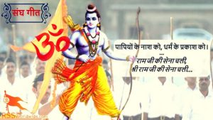 Ram Ji ki sena chali Songs Lyrics rssworldwide.com